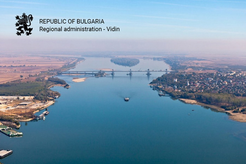 Regional administration Vidin